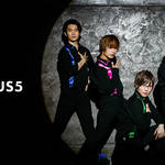 寺島惇太、仲村宗悟ら「GOALOUS5」MV収録のオフィシャルレポートが到着!