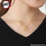 鬼滅の刃 鍔(つば)ネックレス しのぶ 画像4