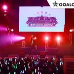 「声福大作戦~集結!GOALOUS5!~」夜の部のイベントレポート4