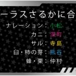「声福大作戦~集結!GOALOUS5!~」夜の部のイベントレポート8