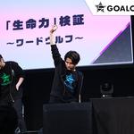 「声福大作戦~集結!GOALOUS5!~」夜の部のイベントレポート11