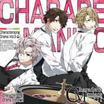 オトメイトの人気ゲーム『CharadeManiacs』キャラソン&ドラマVol.3の試聴動画公開!