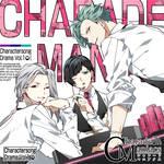 『CharadeManiacs』キャラクターソング&ドラマ Vol.1