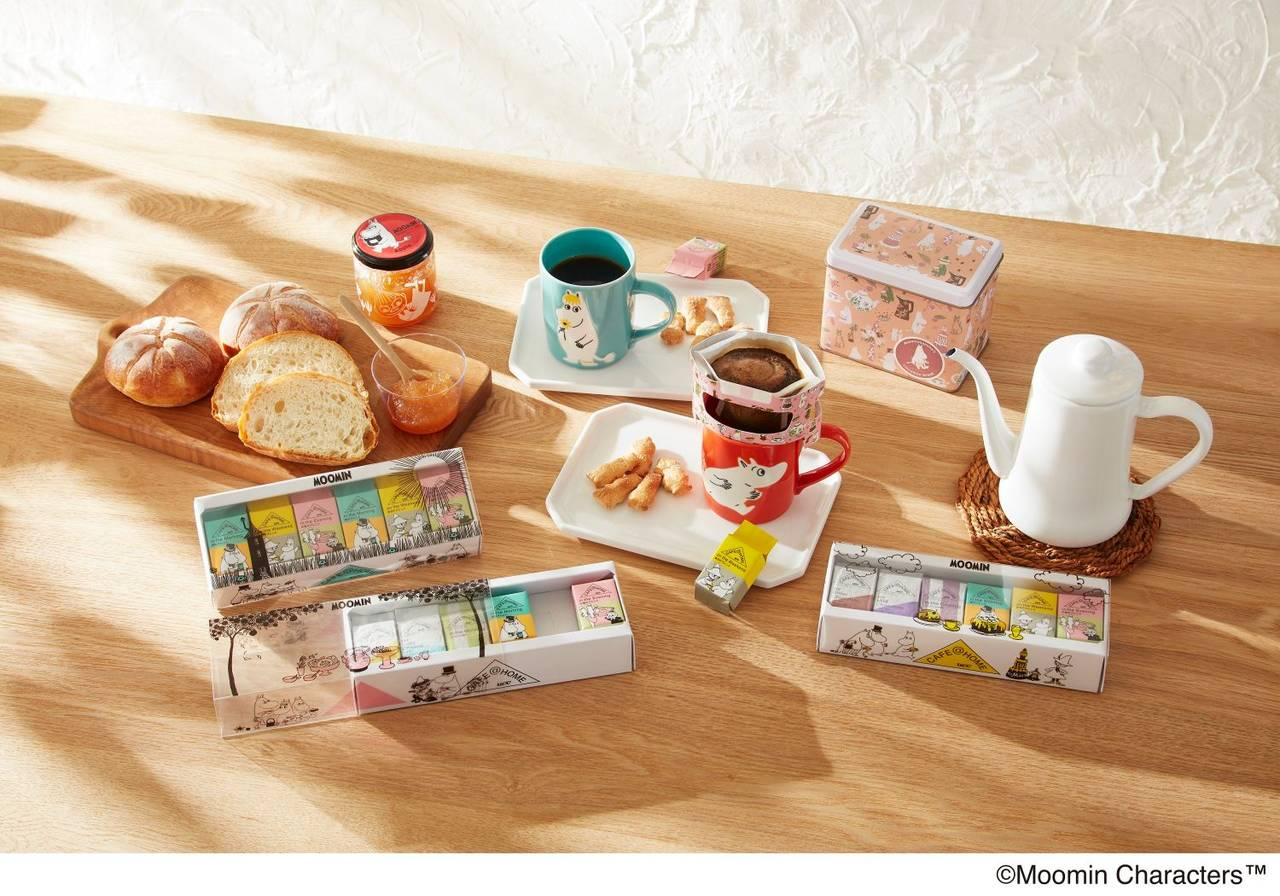 『CAFE@HOME ムーミンシリーズ』