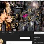 ゴールデンボンバー歌広場淳さん 公式ブログ写真