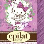 『ハローキティ』がむだ毛処理剤No.1ブランド「エピラット」とコラボ6
