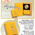 スヌーピー_大型カラー金貨・銀貨セット3