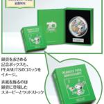 スヌーピー_大型カラー金貨・銀貨セット5