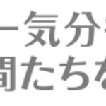 スヌーピー_大型カラー金貨・銀貨セット7