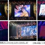 『名探偵コナン スペシャル・コンサート2020』 画像