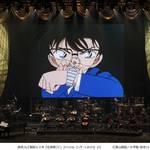 『名探偵コナン スペシャル・コンサート2020』 画像2