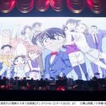 『名探偵コナン スペシャル・コンサート2020』 画像4