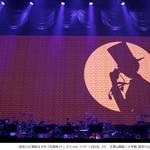 『名探偵コナン スペシャル・コンサート2020』 画像7