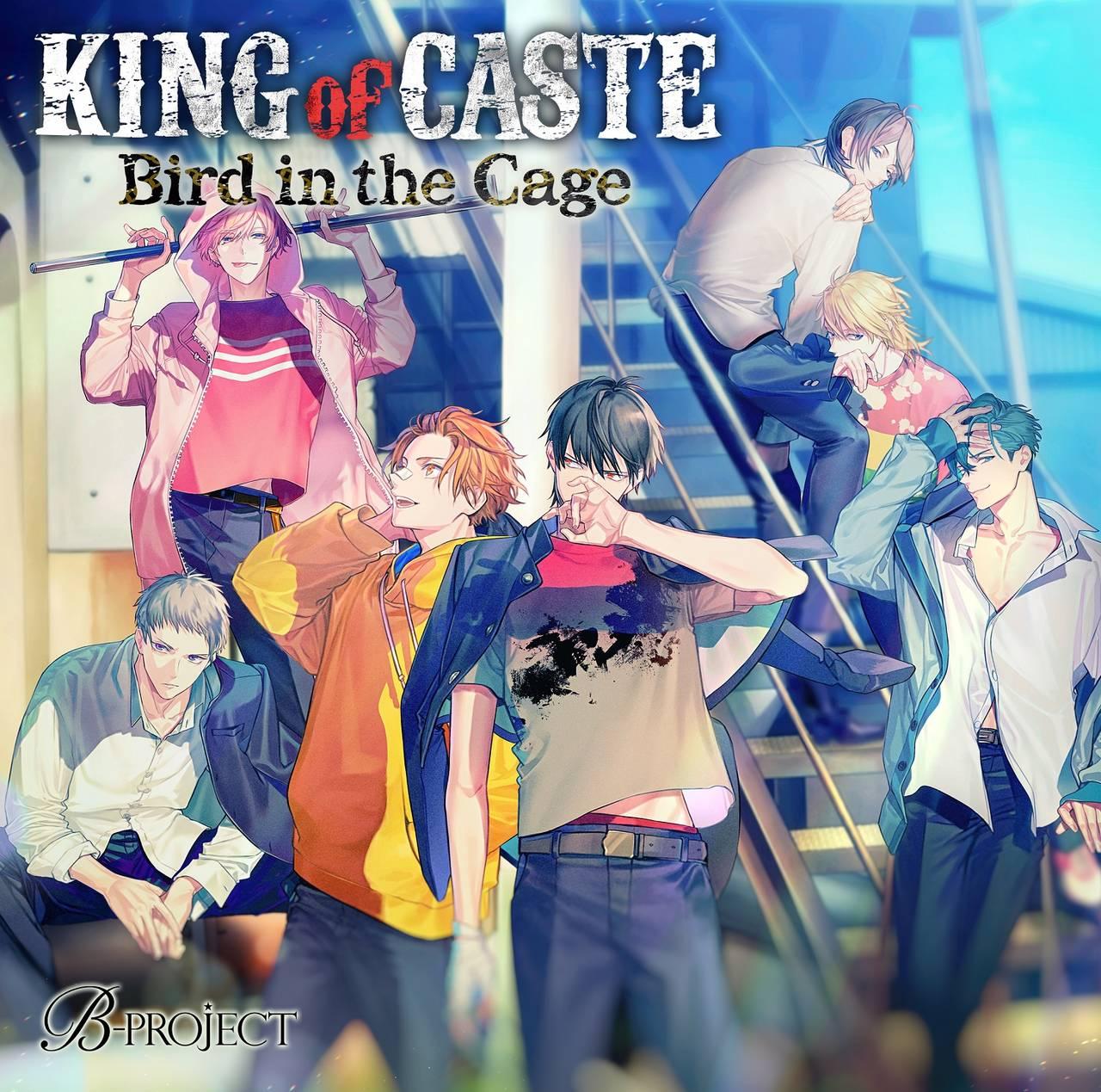 KING of CASTE~Bird in the Cage~(獅子堂高校ver.)