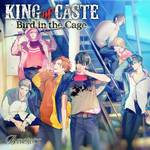 KING of CASTE~Bird in the Cage~(獅子堂高校ver.)