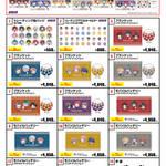 『ヒプノシスマイク』「さっぽろ雪まつり」物販ラインナップ発表!8