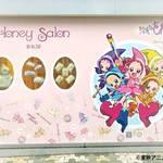 『おジャ魔女どれみ』アパレルブランド・Honey Salonとのスペシャルコラボレーション商品発売!3