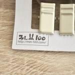 100均・セリアの「布団圧縮袋」でオタグッズ収納!写真6