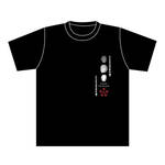 Tシャツ(宇髄天元) 画像
