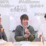 【ゲスト加藤将】伊万里有の「僕に資格ください」初回生放送スペシャル!3
