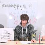 【ゲスト加藤将】伊万里有の「僕に資格ください」初回生放送スペシャル!5