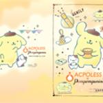 ポムポムプリン×ライスフォース「アクポレス」3