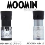"""MOOMINシリーズ第二弾"" コラボレーション単眼鏡1"