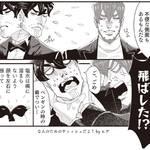新感覚コミック『ペンギン紳士。』4