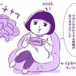 『隙あらば乙女ゲームがしたい!』第5回 画像1
