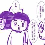 『隙あらば乙女ゲームがしたい!』第5回 画像3