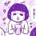『隙あらば乙女ゲームがしたい!』第5回 画像6