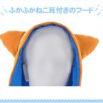 『あんさんぶるスターズ!』ナンジャタウン限定のねこ耳パーカー(全18種)が登場!4