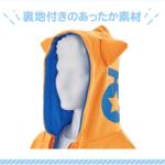 『あんさんぶるスターズ!』ナンジャタウン限定のねこ耳パーカー(全18種)が登場!5