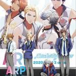 TVアニメ『ARP Backstage Pass』