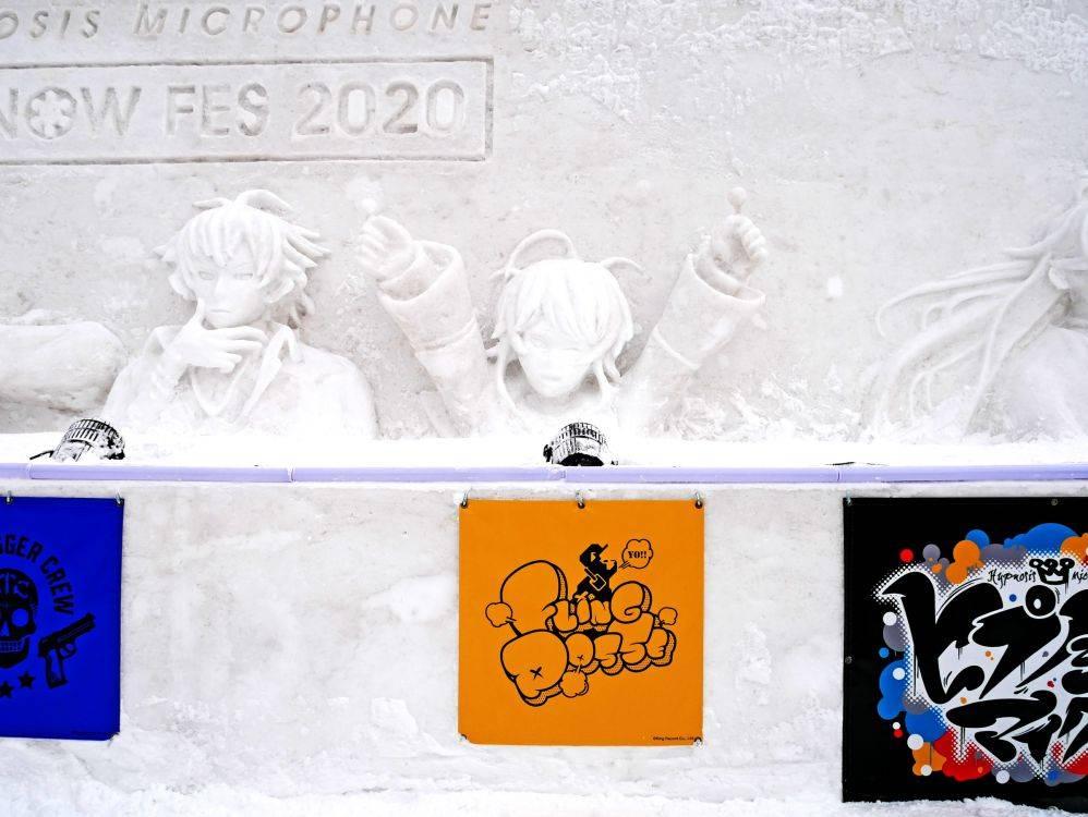 """『ヒプマイ』雪像が圧巻だった!! """"さっぽろ雪まつり""""フォトレポート写真5"""
