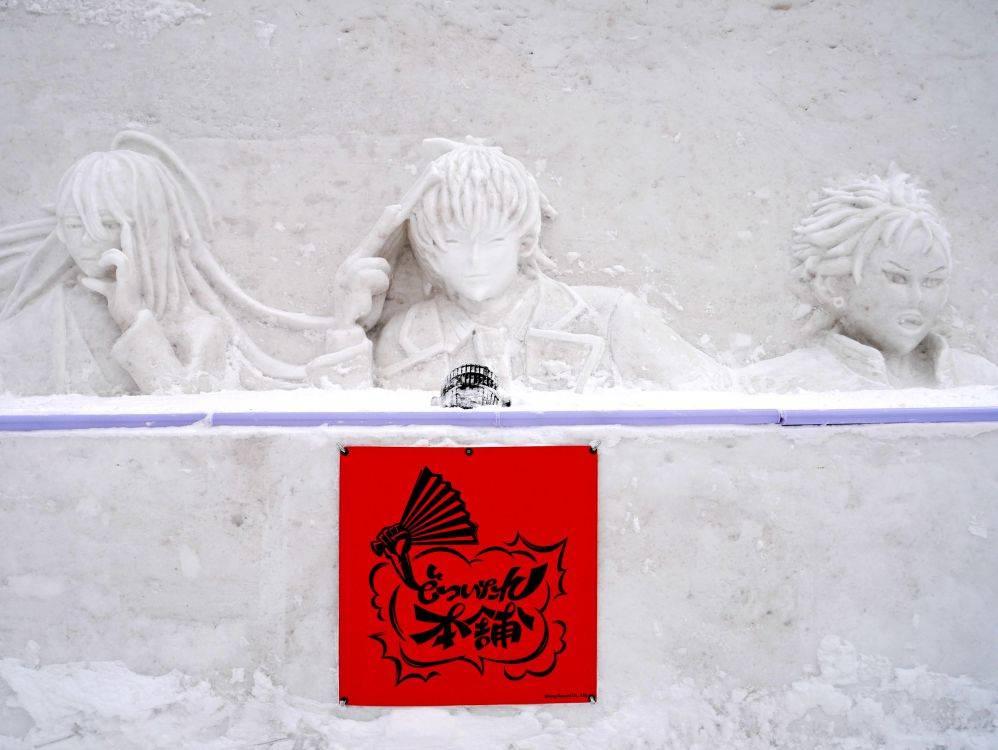 """『ヒプマイ』雪像が圧巻だった!! """"さっぽろ雪まつり""""フォトレポート写真7"""