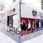 """『ヒプマイ』雪像が圧巻だった!! """"さっぽろ雪まつり""""フォトレポート写真11"""