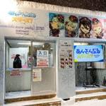 """『あんスタ』雪像が可愛かった♪  """"さっぽろ雪まつり""""フォトレポート写真7"""