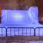 """『あんスタ』雪像が可愛かった♪  """"さっぽろ雪まつり""""フォトレポート写真15"""