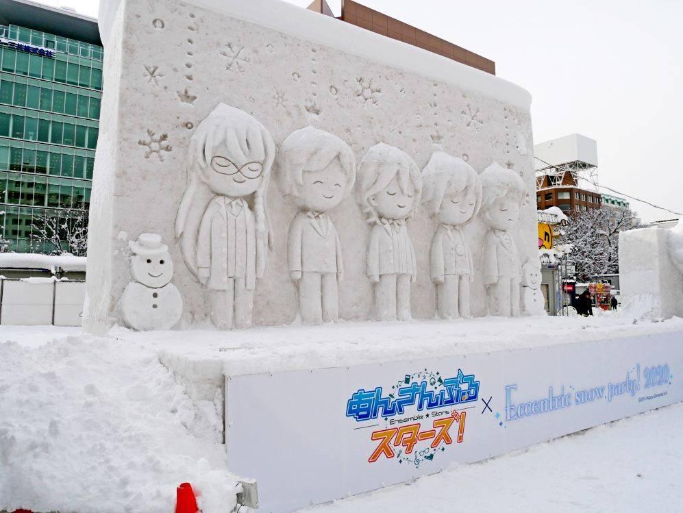 """『あんスタ』雪像が可愛かった♪  """"さっぽろ雪まつり""""フォトレポート写真1"""