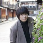 『猪野広樹カレンダー2020.04-2021.03』 2