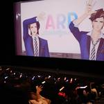 TVアニメ『ARP Backstage Pass』ライブ上映&グリーティングイベント5