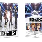 AL 情報 4/1 New Album「KICK the BEST」発売