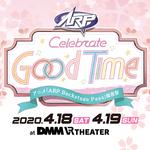 """アニメ ARP Backstage Pass 後夜祭""""Celebrate Good Time"""""""