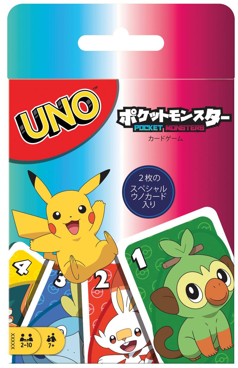『ウノ ポケットモンスター』3