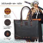 『ONE PIECE』日本最古の帆布「松右衛門帆」とコラボ3