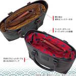 『ONE PIECE』日本最古の帆布「松右衛門帆」とコラボ4