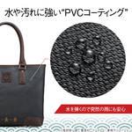 『ONE PIECE』日本最古の帆布「松右衛門帆」とコラボ5