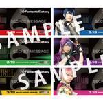 F6 2nd ライブツアー来場者特典05