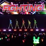 """『あんさんぶるスターズ!DREAM LIVE–4th Tour""""Prism Star!""""-』ツアーファイナル、WOWOWで全曲オンエア!5"""
